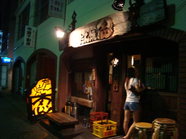 四谷「たん焼 忍(しのぶ)」へ行く。_f0232060_004664.jpg