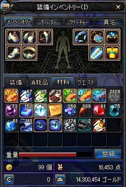 b0024863_20135840.jpg