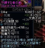 b0024863_2054767.jpg