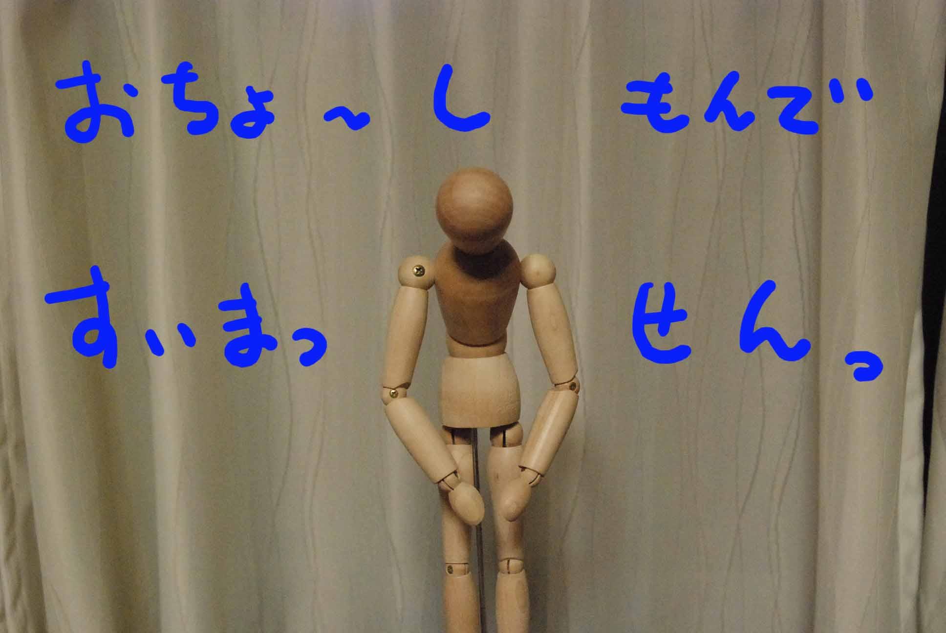 c0109663_232498.jpg