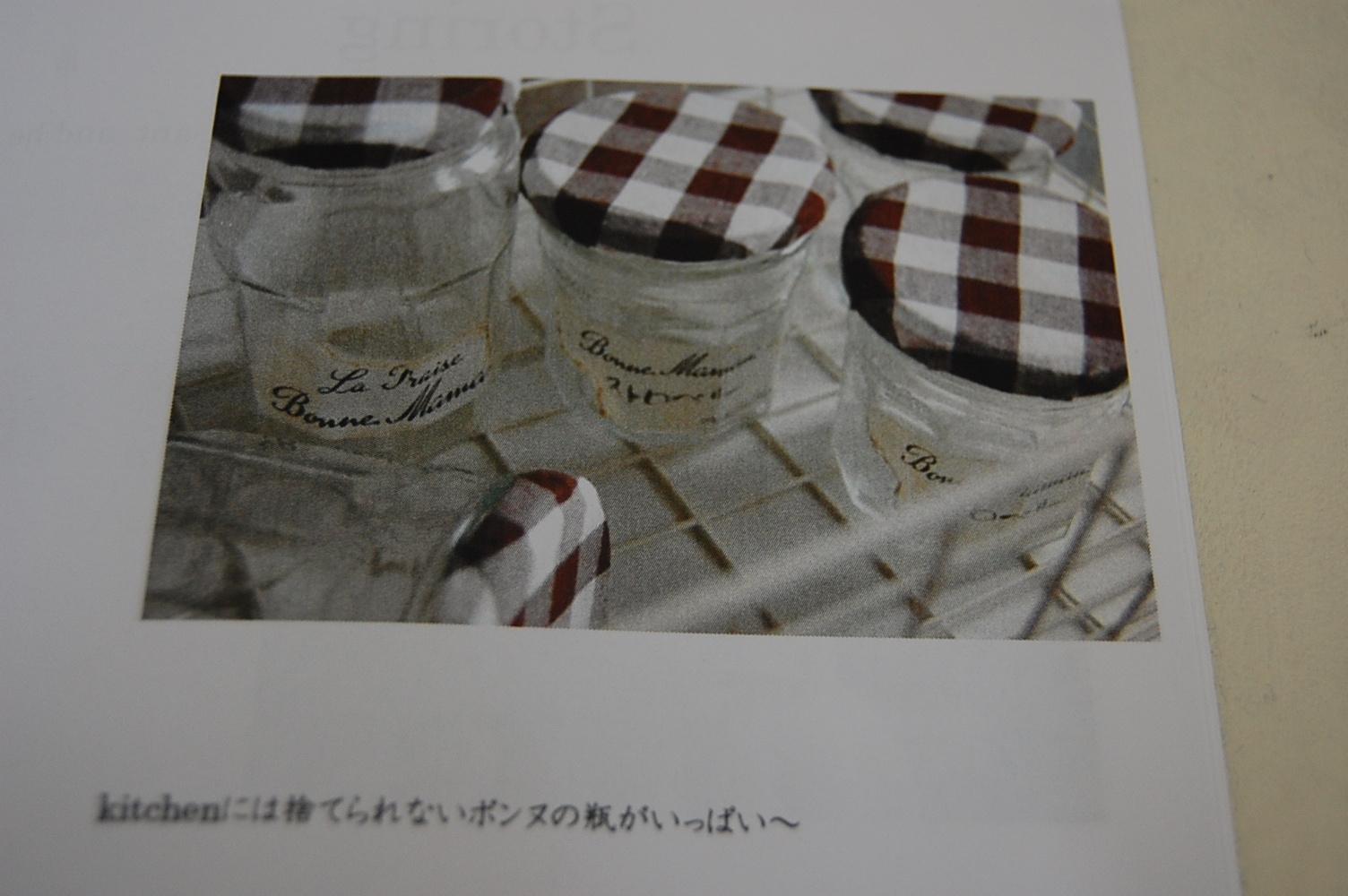f0174470_2012569.jpg