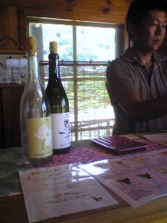 奥野田葡萄酒醸造株式会社_b0016474_11342699.jpg