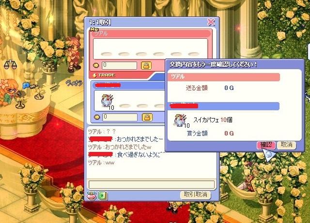 f0155379_1991312.jpg