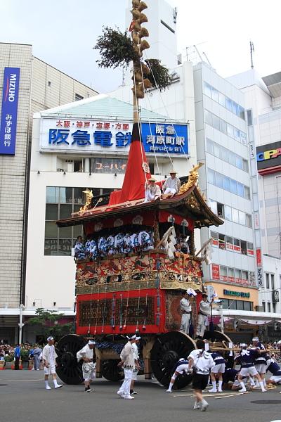 祇園祭 ~山鉾巡行(前編)~_e0051888_1515263.jpg