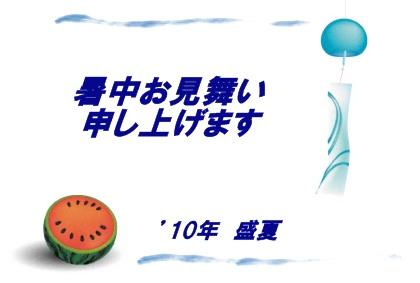 f0176499_1038173.jpg