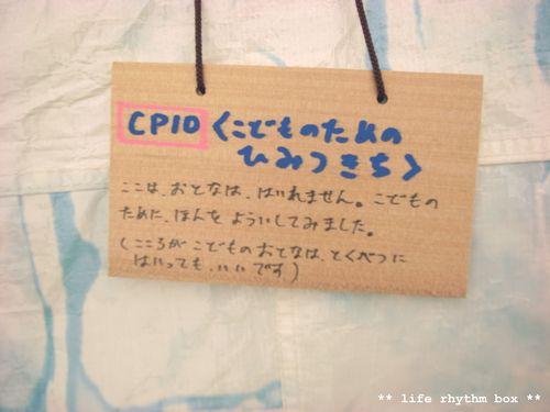 b0190900_1657139.jpg