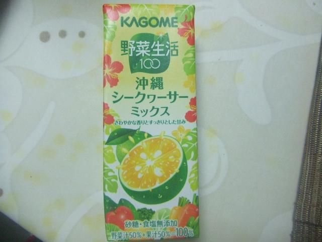 野菜生活100 沖縄シークヮーサーミックス_f0076001_23532764.jpg