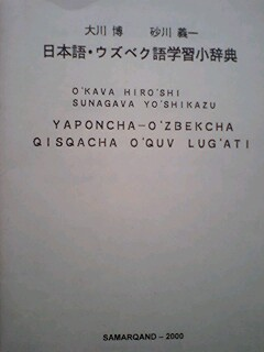 a0162802_87939.jpg