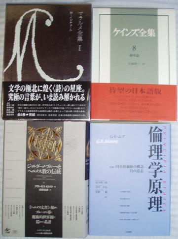 2010年上半期人文系古典翻訳書ベスト5_a0018105_13353972.jpg