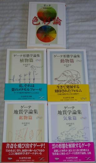 2010年上半期人文系古典翻訳書ベスト5_a0018105_13362722.jpg