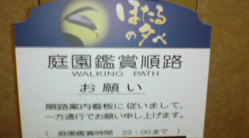 c0225633_1074266.jpg