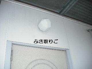 f0031037_1840502.jpg