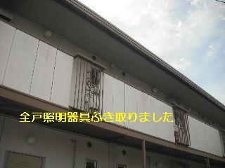 f0031037_18405869.jpg