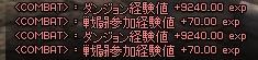 f0191443_2040585.jpg