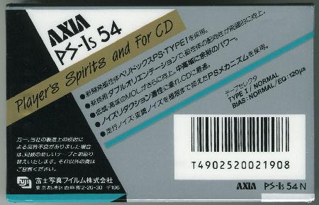 AXIA PS-Ⅰs_f0232256_1115895.jpg