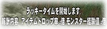 c0220462_74371.jpg