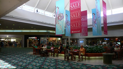 Kahara Mall_e0189465_15531098.jpg