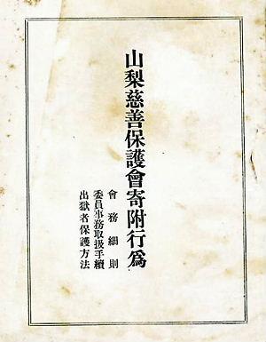 f0191673_1752398.jpg