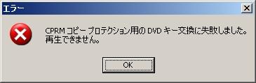 c0011875_1123080.jpg