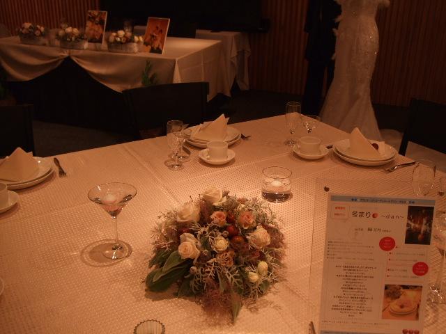 フェアのテーブル_e0120789_1051585.jpg