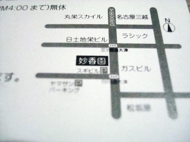 c0211991_20413346.jpg
