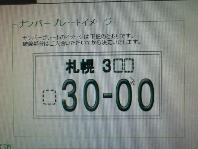 b0127002_22563236.jpg