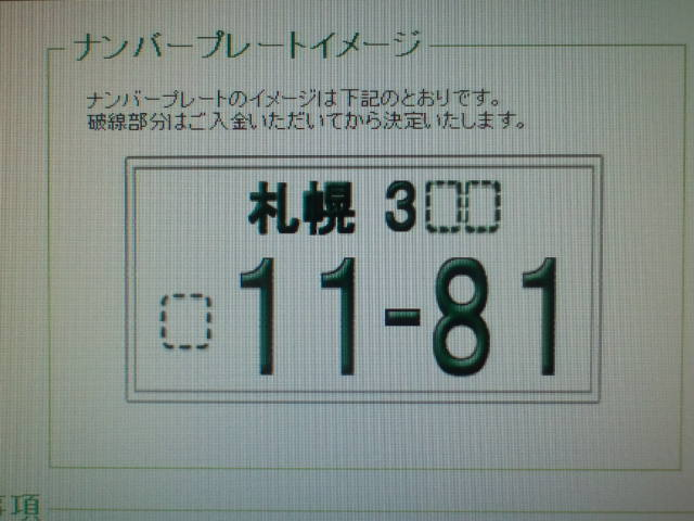 b0127002_2353629.jpg