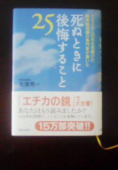 c0210803_11103032.jpg