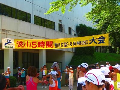 5時間走 in 34℃_a0036808_18414434.jpg