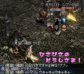 f0072010_1072456.jpg