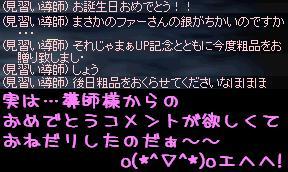f0072010_1094895.jpg