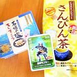 沖縄のお土産_a0166313_21133462.jpg