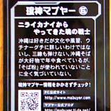 沖縄のお土産_a0166313_21134221.jpg