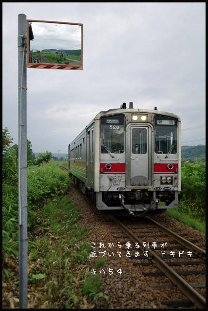 b0019313_16543392.jpg