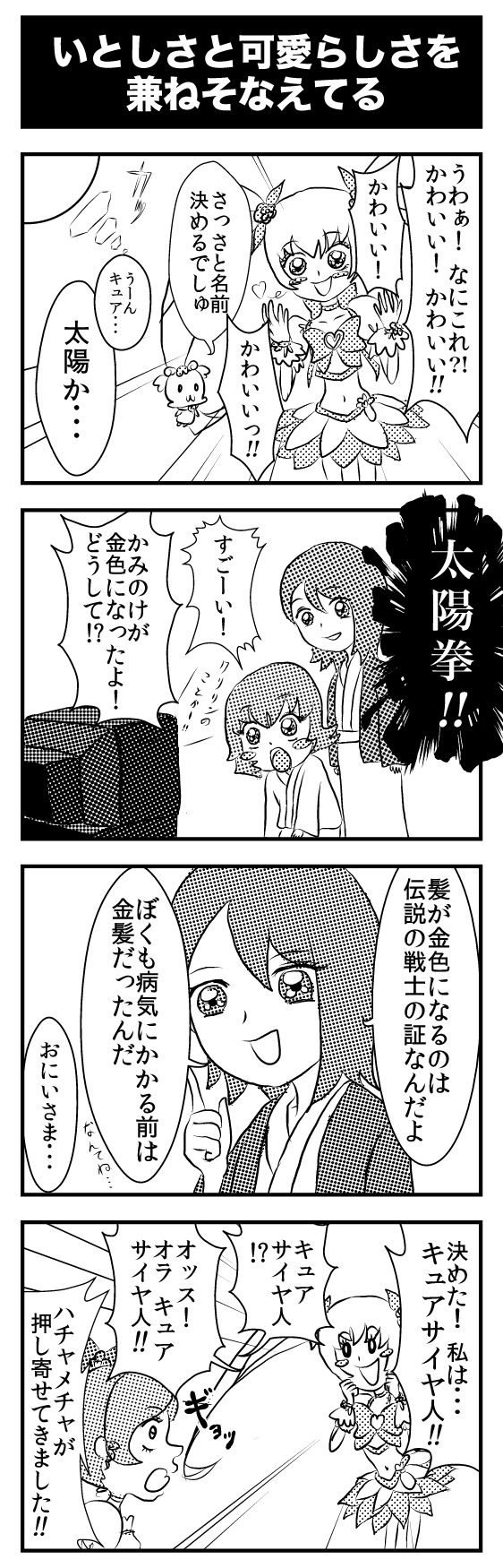 b0135314_827156.jpg
