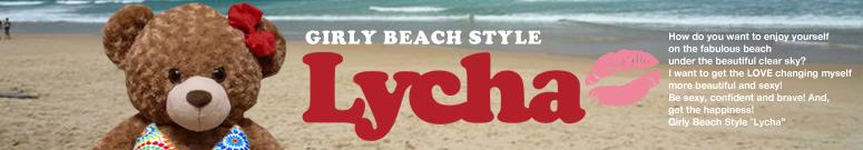 7/23(FRI)10:00 pm -「 青山のビーチにご招待致します+゜*。゜☆ 」_b0032617_216373.jpg
