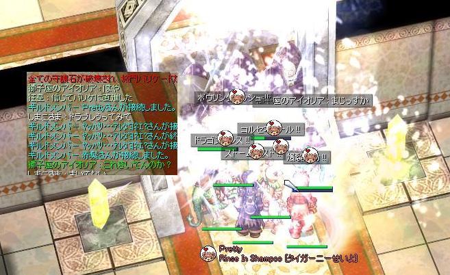 f0107520_14381727.jpg