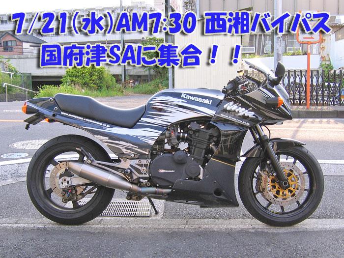 f0174721_17461659.jpg