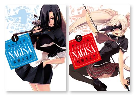 「釣りチチ・渚」第2集 発売中!!_f0233625_18114858.jpg