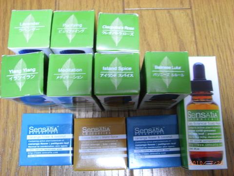 バリのSensatiaセンセイシャ製品で購入したもの_e0139926_20491127.jpg
