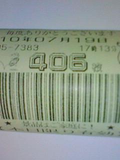 f0065228_5561238.jpg