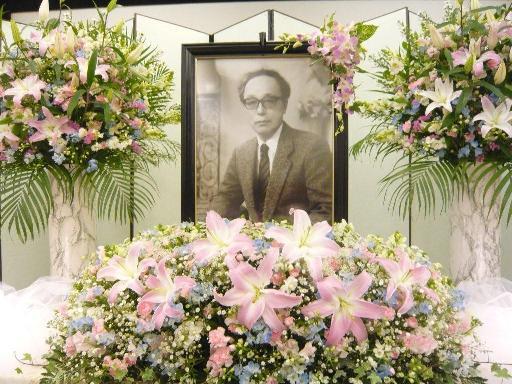 安藤彦太郎先生「お別れの会」が開かれました : ABKDニュース