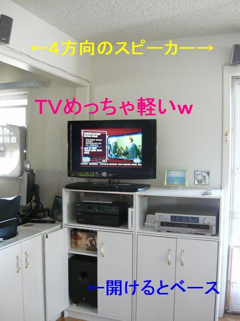 b0164834_15503789.jpg