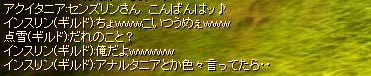 f0078734_061650.jpg