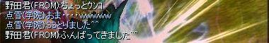 f0078734_071769.jpg