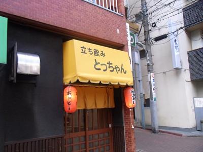 b0019140_1416210.jpg