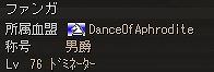 c0016640_10255128.jpg
