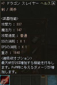 c0016640_1034952.jpg