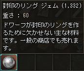 c0016640_10353813.jpg