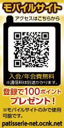 f0007041_16112493.jpg